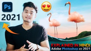 Adobe Photoshop CC 2021 Launched | Adobe Photoshop CC 2021 New Features Explained in Hindi by @Ashvir Creations | Upgrade PS