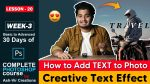 Lesson-20 (How to Add a Text to Photo with Creative Effect) How to Add Creative Text to Photo in Photoshop